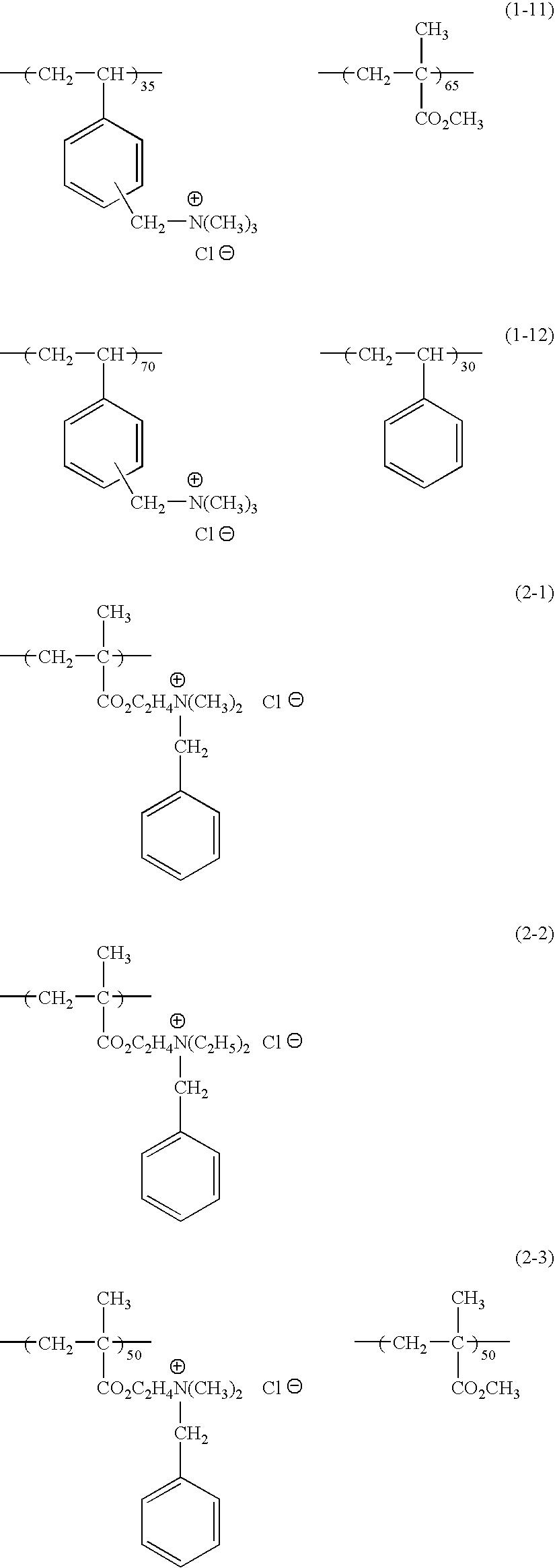 Figure US07086726-20060808-C00158