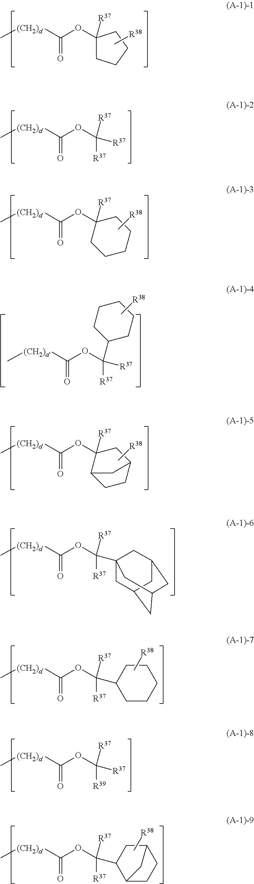 Figure US08129086-20120306-C00039