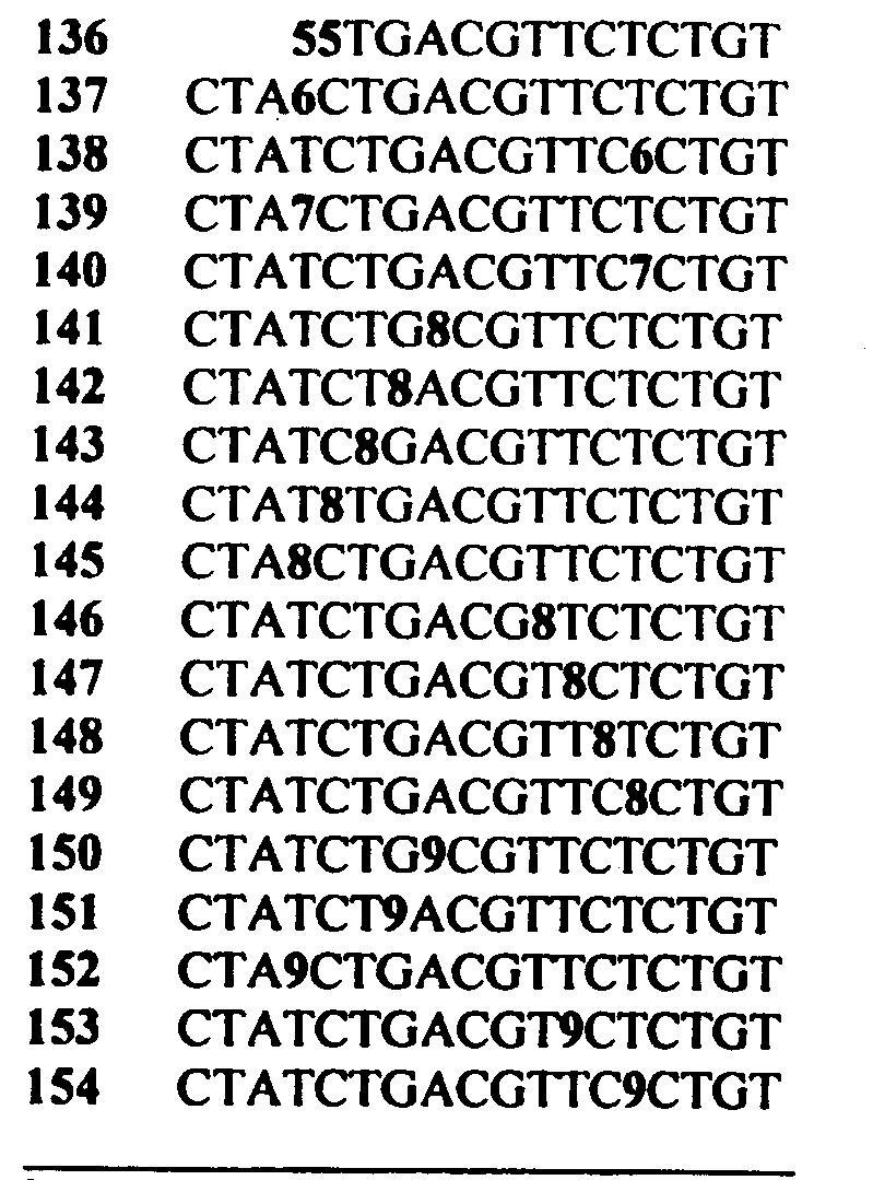 Figure 112004017052430-pct00024
