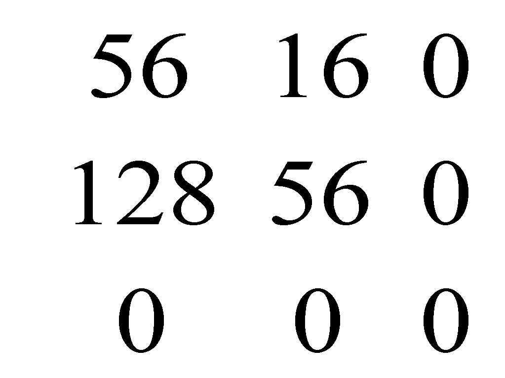 Figure 112008044996228-PAT00015