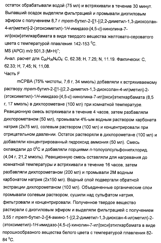 Figure 00000241