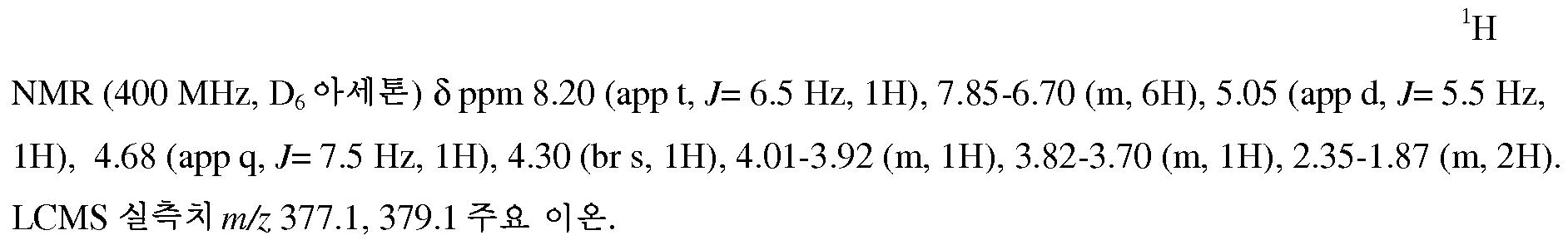 Figure 112010081398093-pct00057
