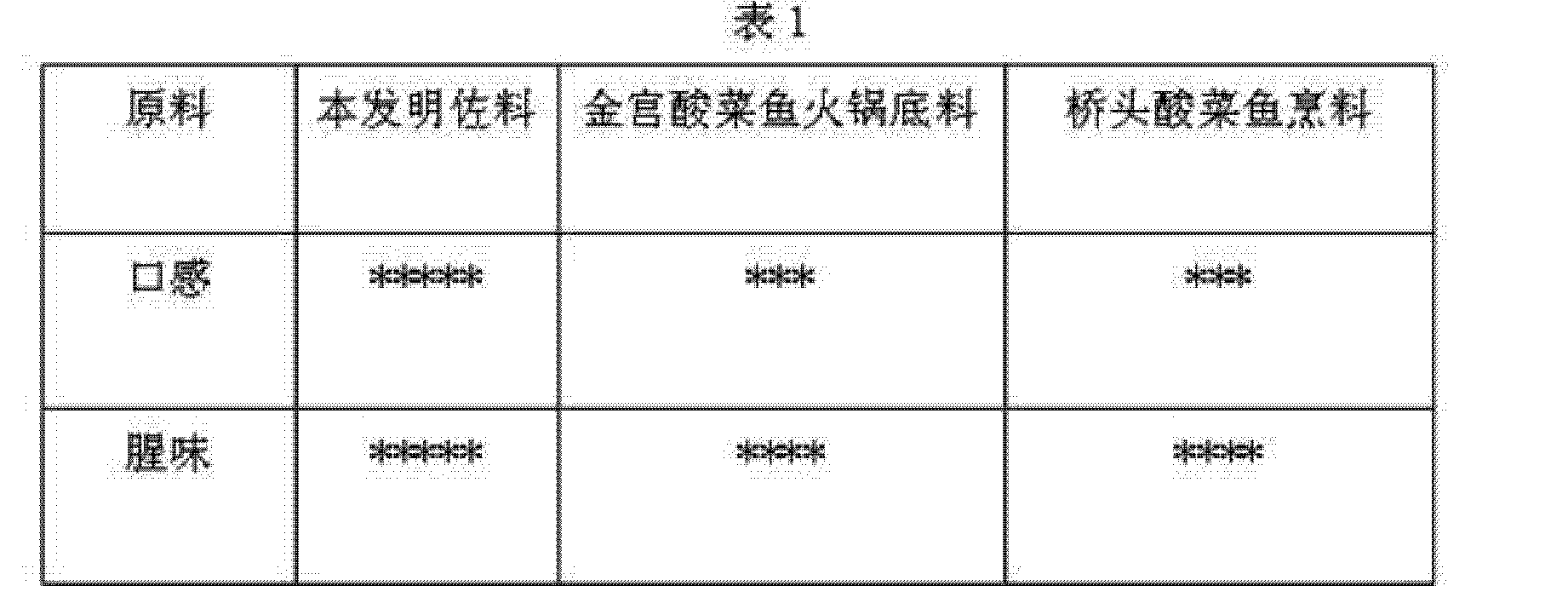 Figure CN104366405AD00061