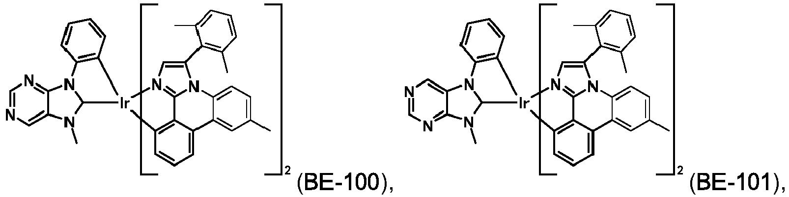 Figure imgb0797