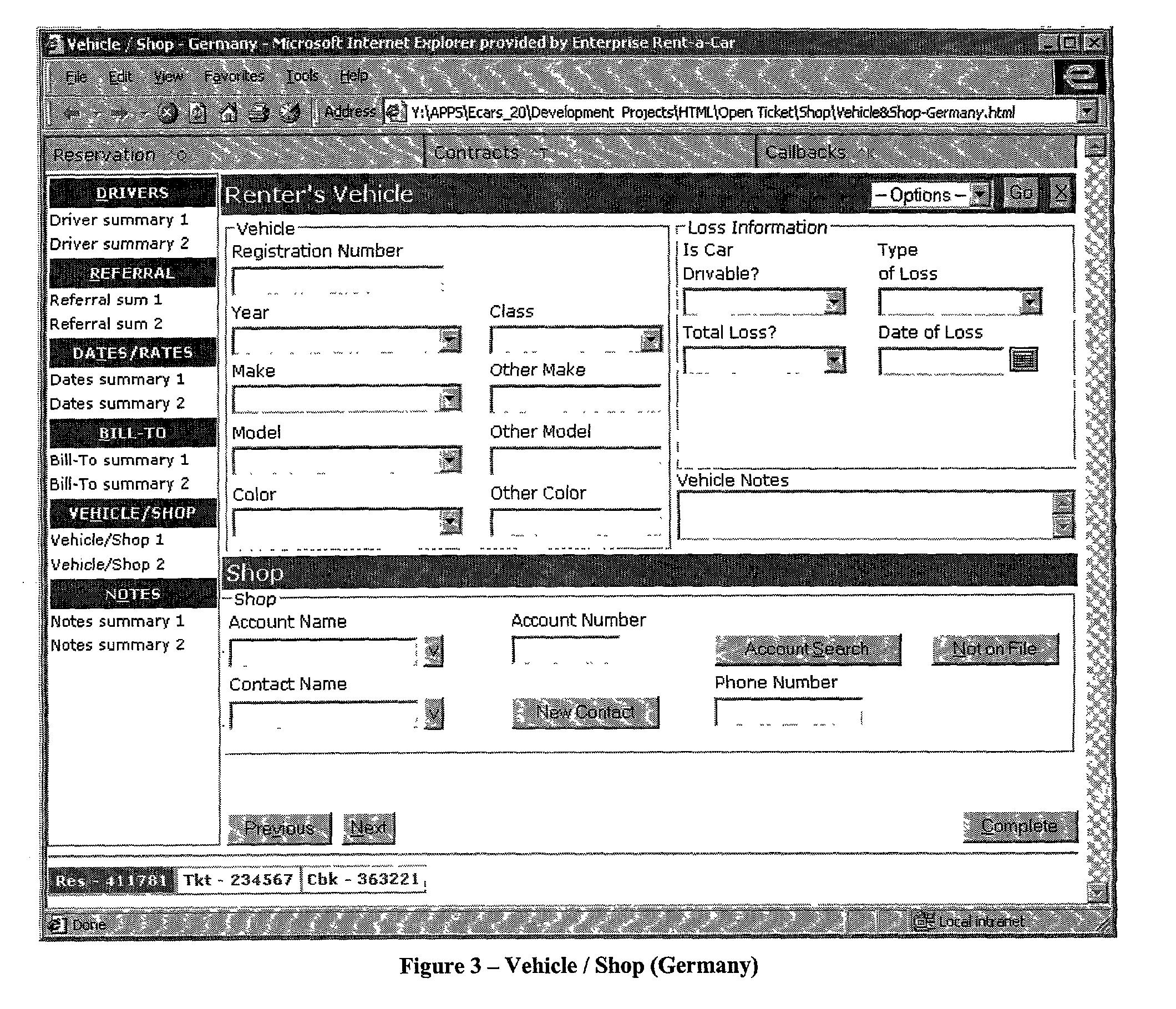 Figure US20030125992A1-20030703-P02010