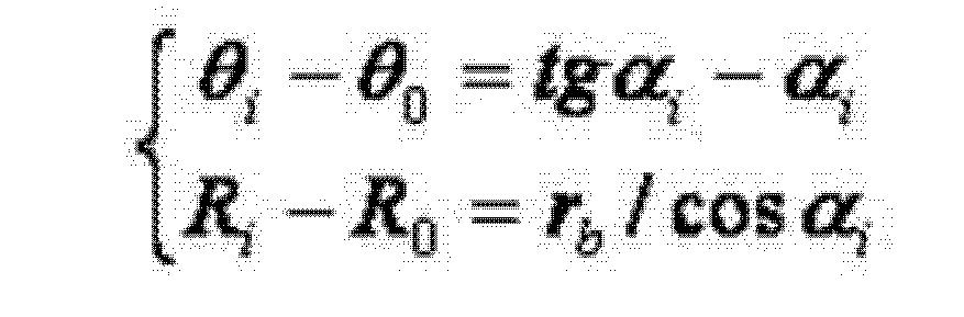 Figure CN102937409BC00021