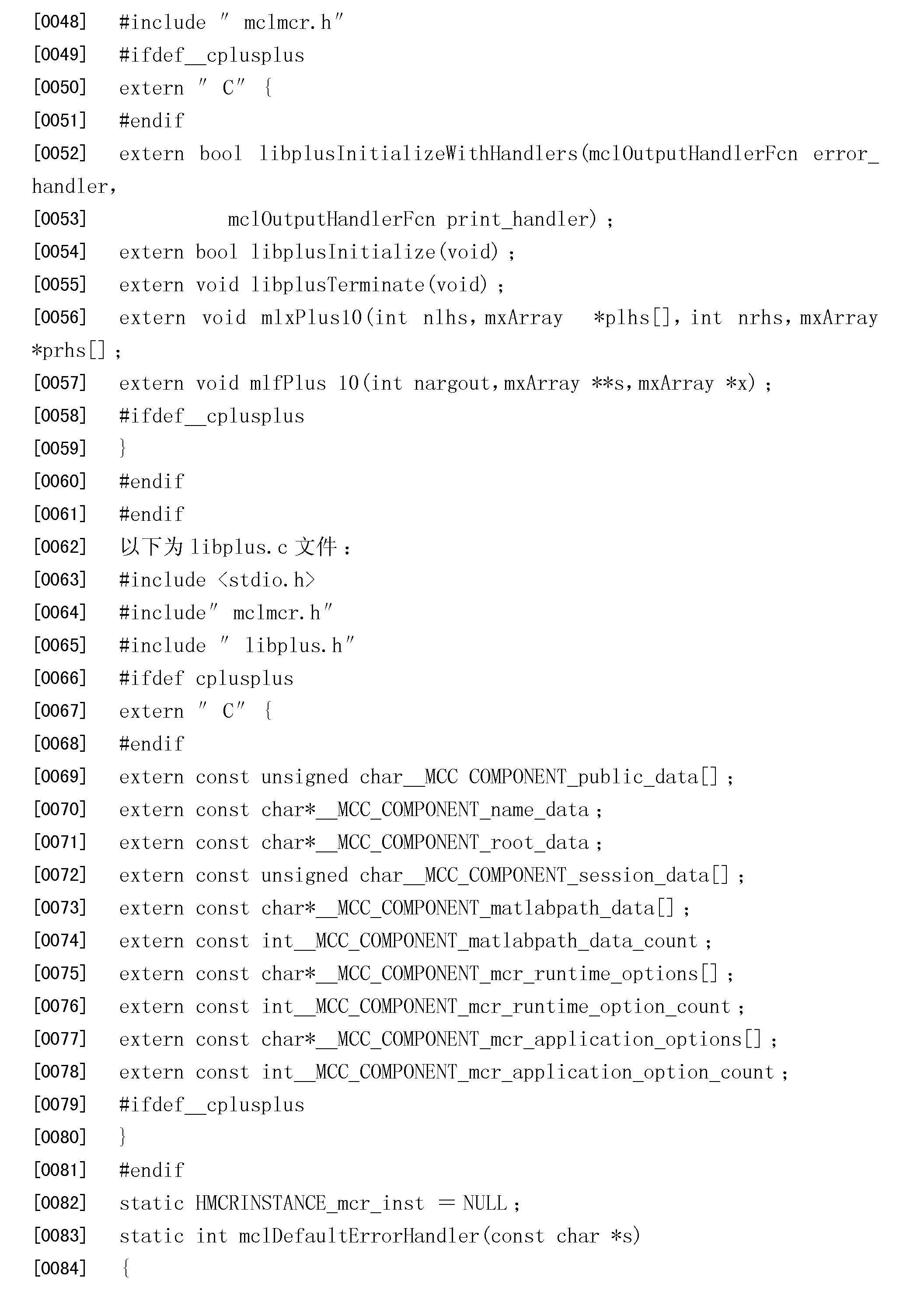 Figure CN102063315BD00091