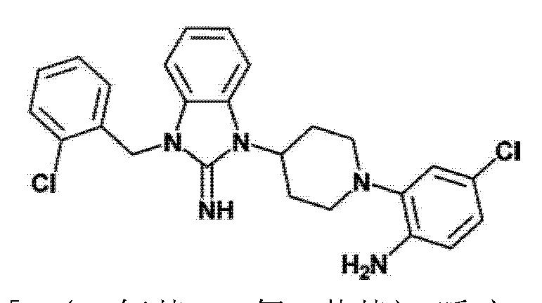 Figure CN102947275AD00582
