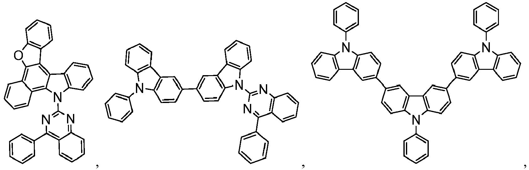 Figure imgb0165