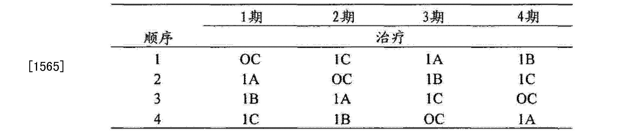 Figure CN102657630BD01461