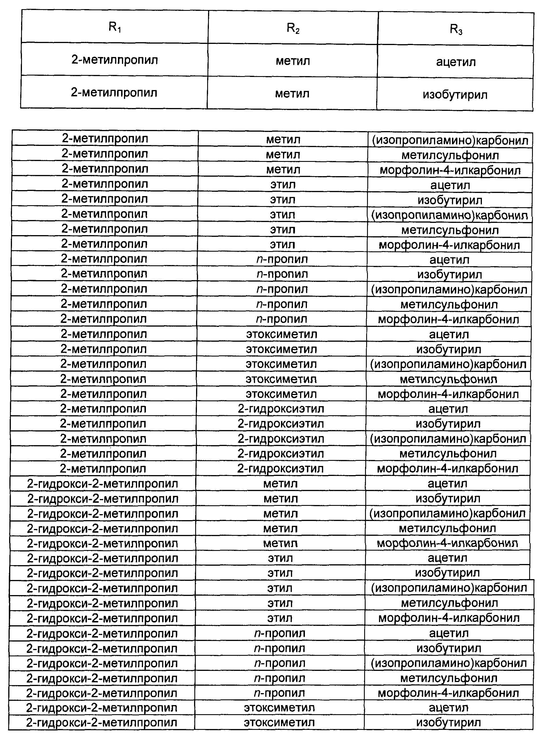 Figure 00000370