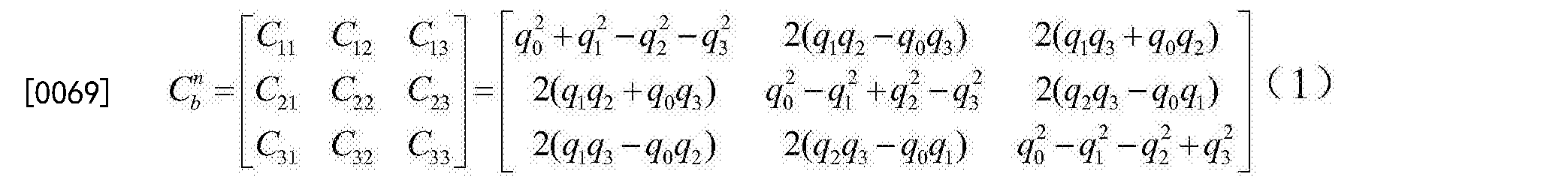 Figure CN106584463AD00111