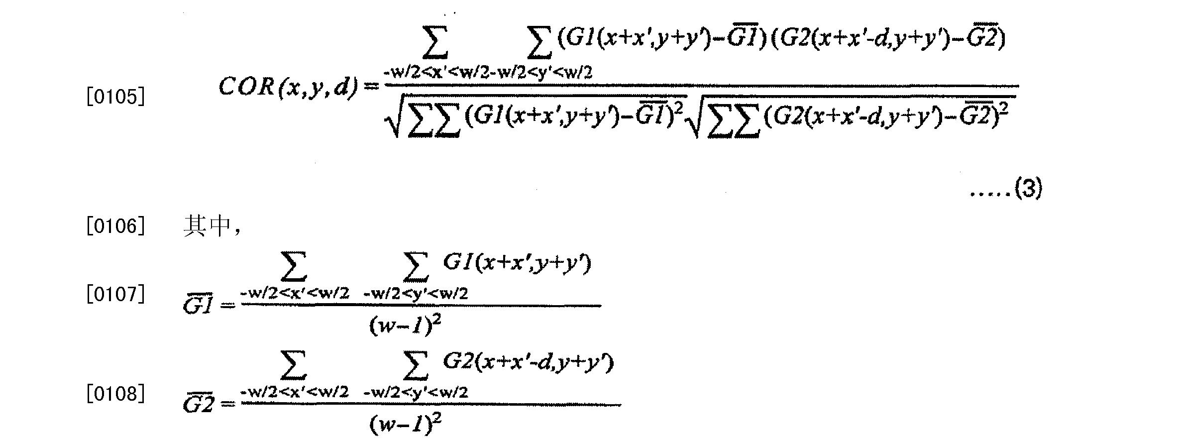Figure CN102172031BD00131