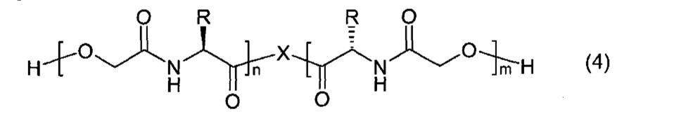Figure CN101443383BD00071