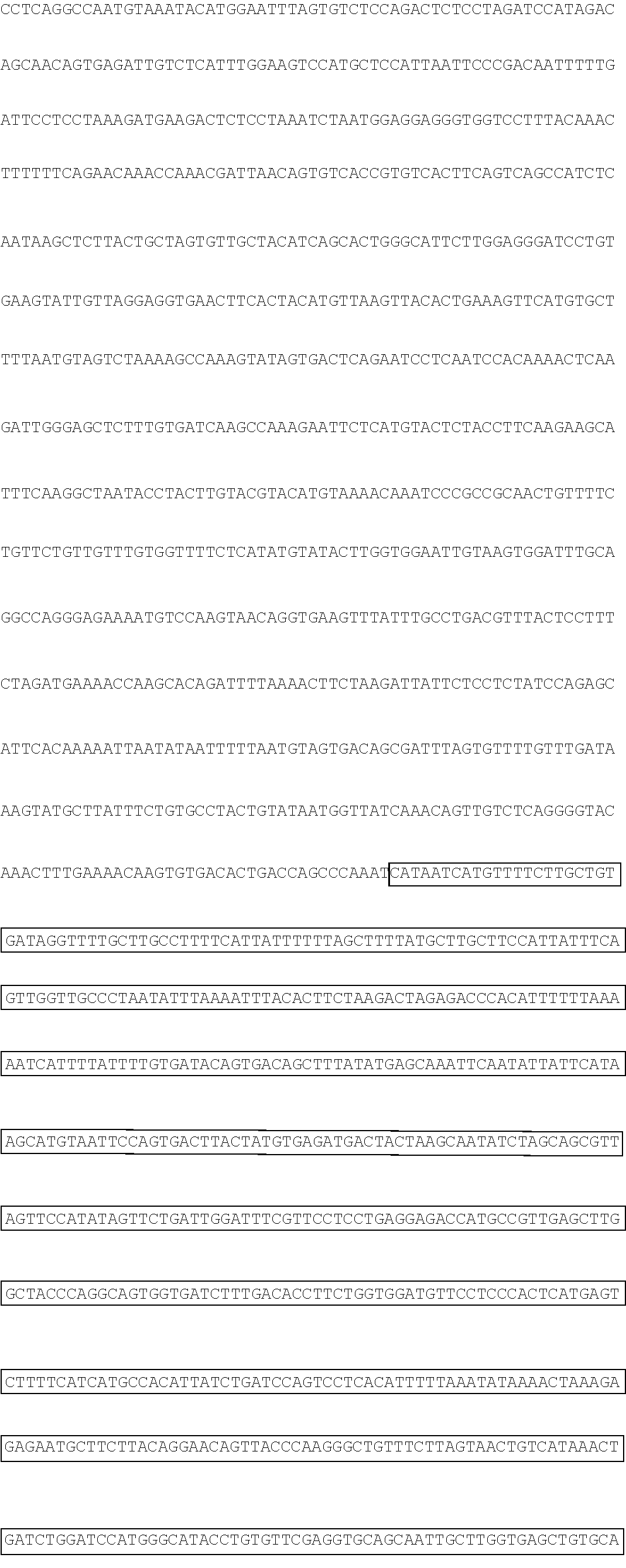 Figure US08110364-20120207-C00003