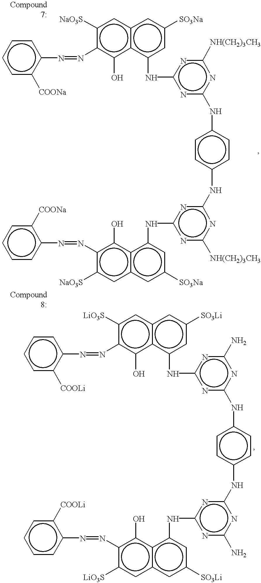 Figure US06281917-20010828-C00005