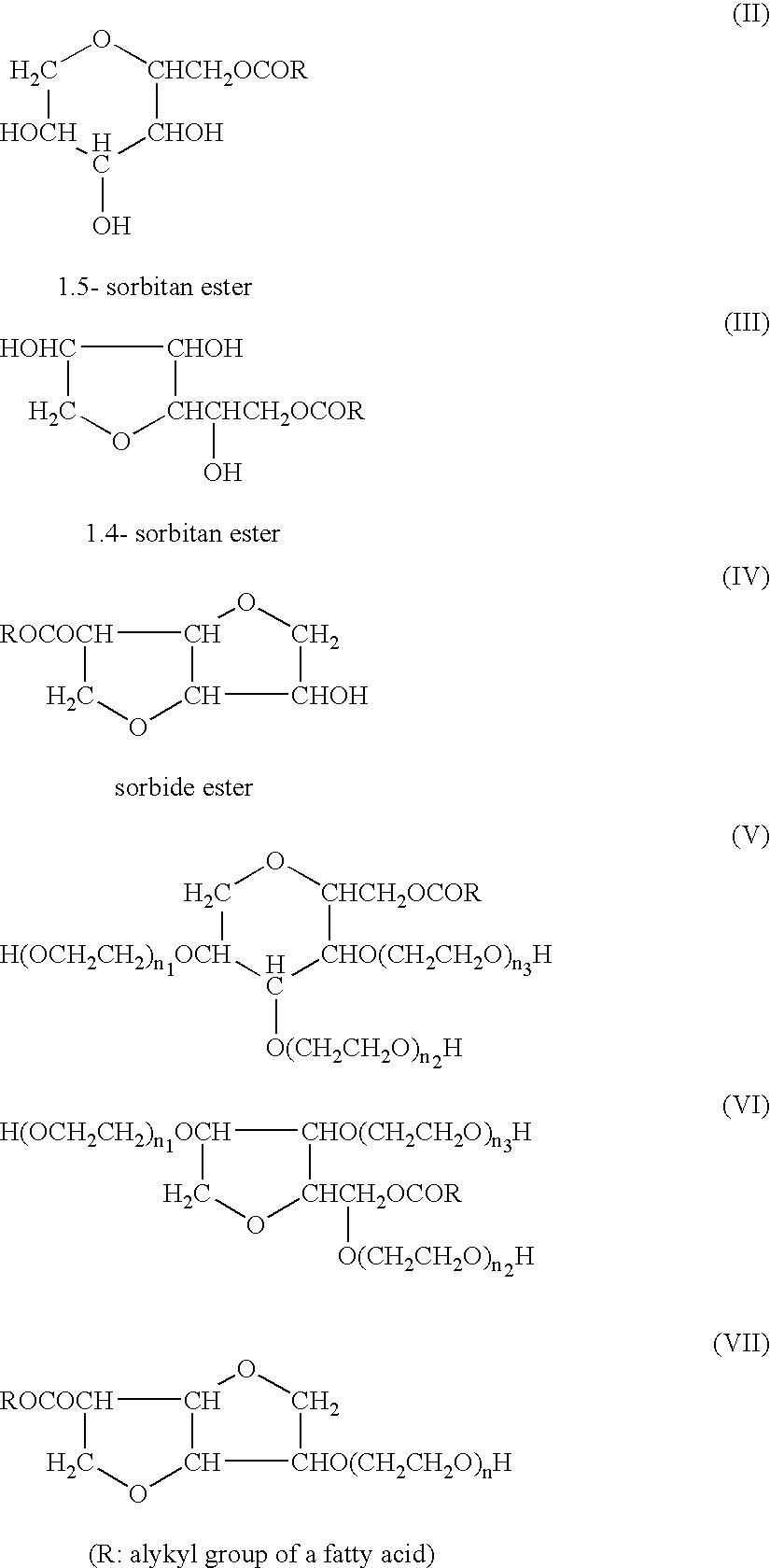 Figure US20070034114A1-20070215-C00024