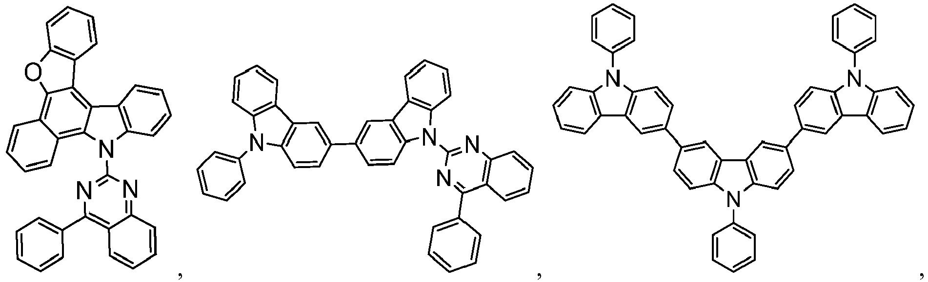 Figure imgb0984