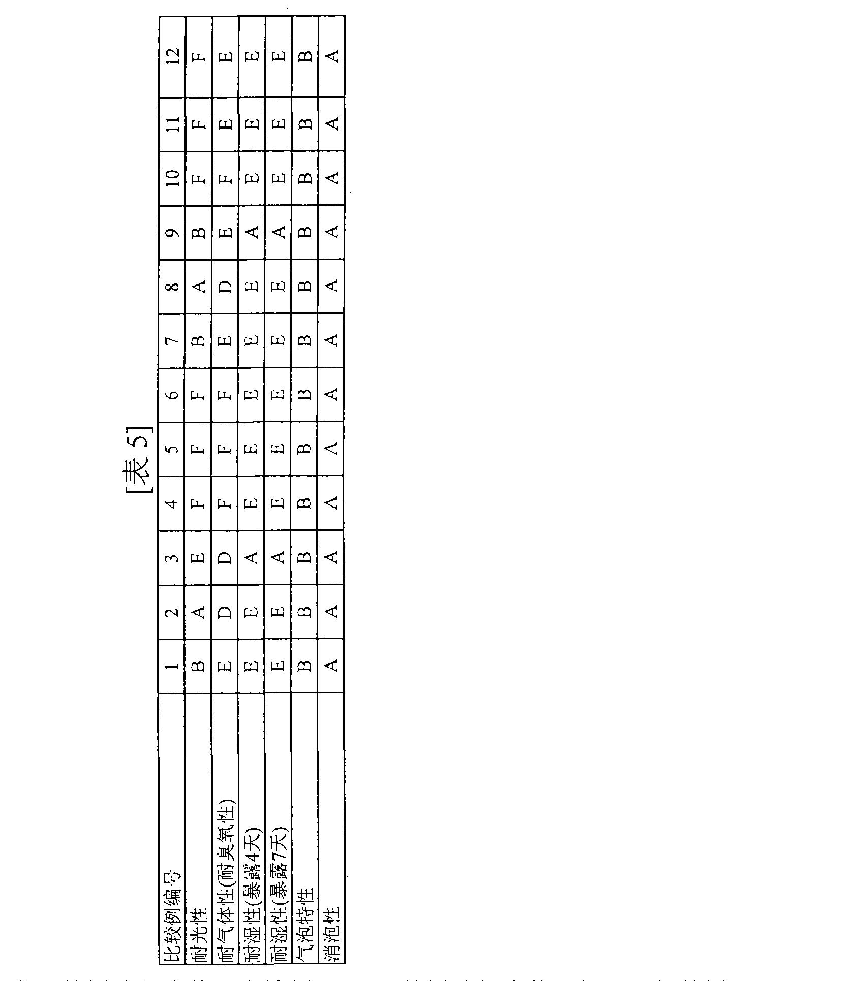 Figure CN101443422BD00261
