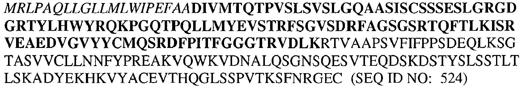 Figure imgb0389