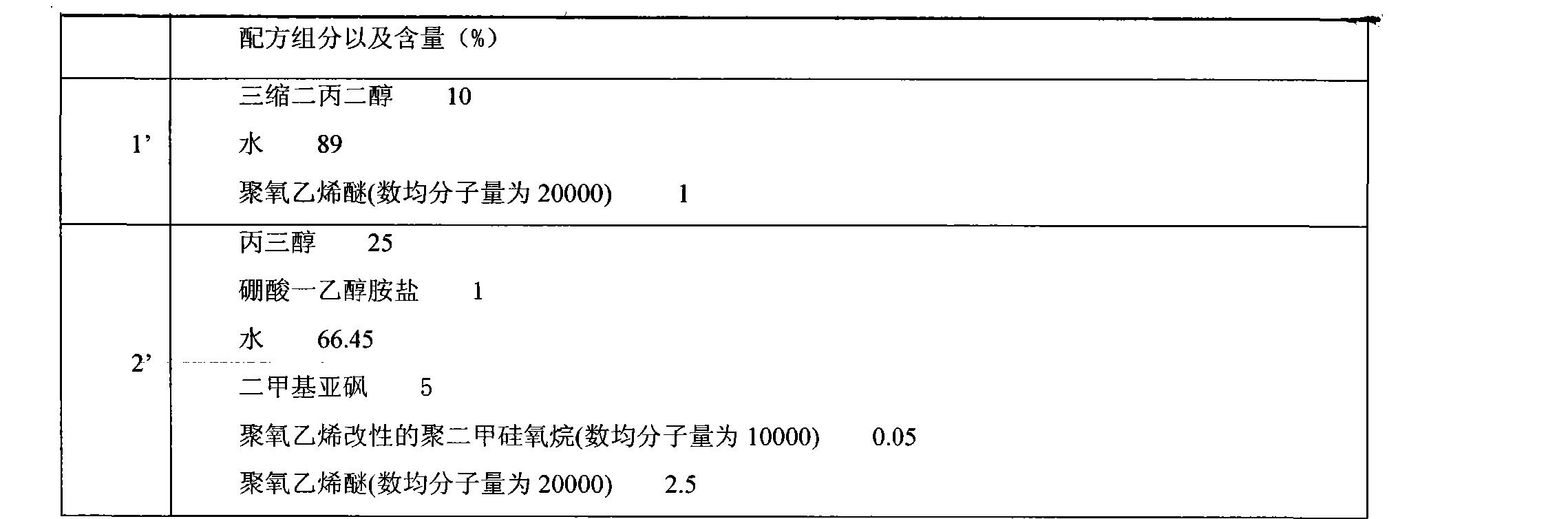 Figure CN102102008BD00091