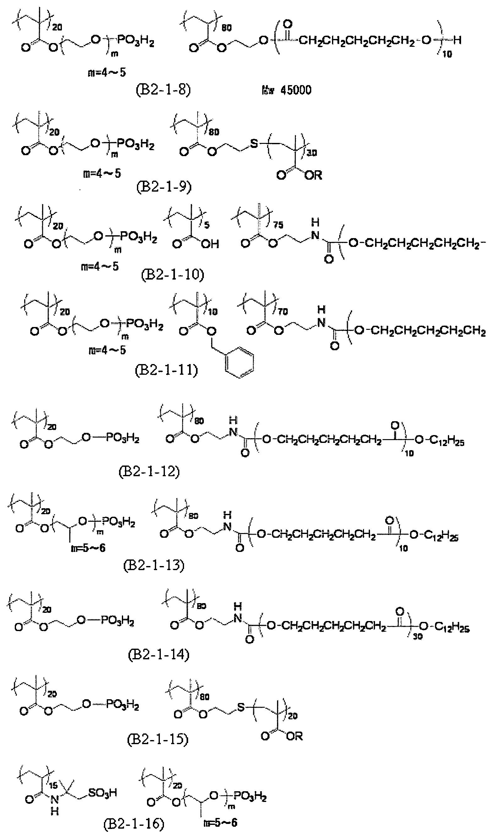 Figure 112012046241217-pct00013