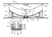 US20120266940A1 - Solar-energy collector/concentrator with