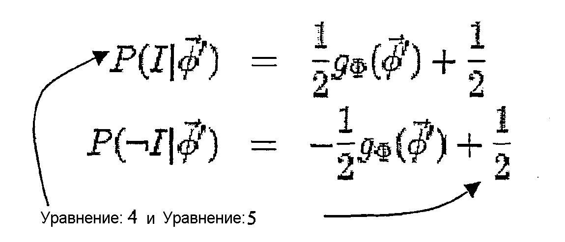 Figure 00000174