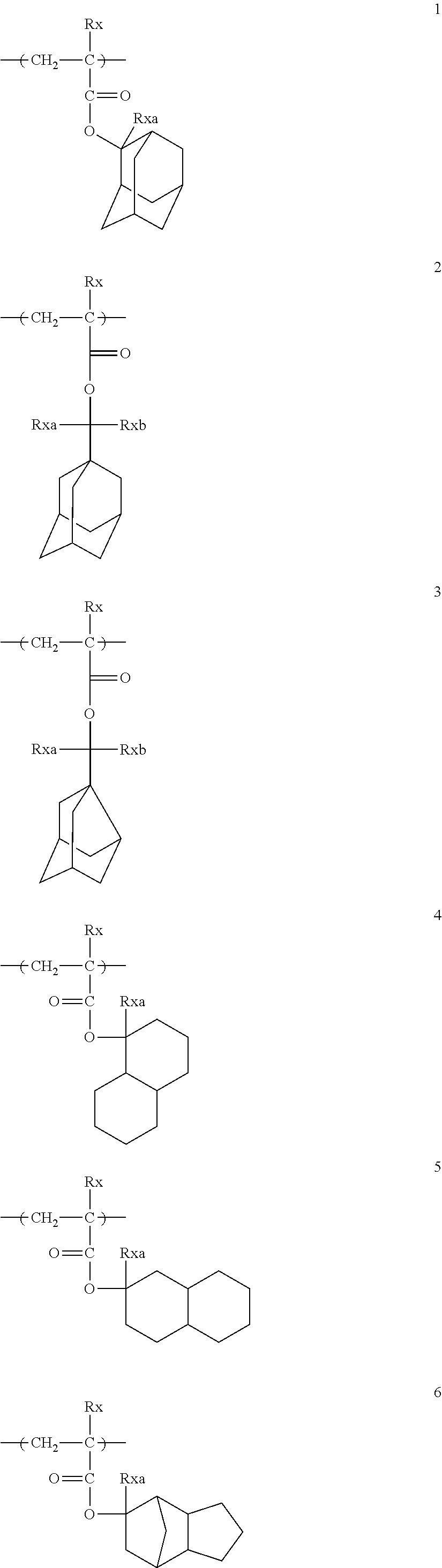 Figure US08071272-20111206-C00005