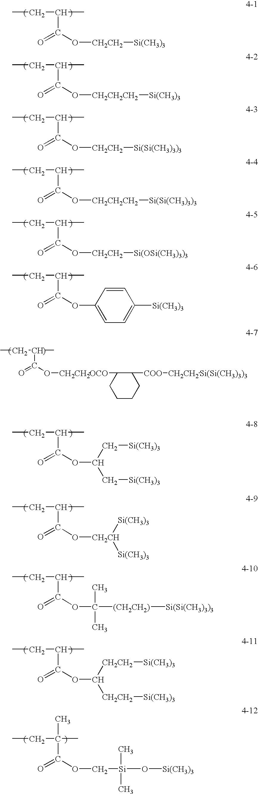 Figure US06696219-20040224-C00034
