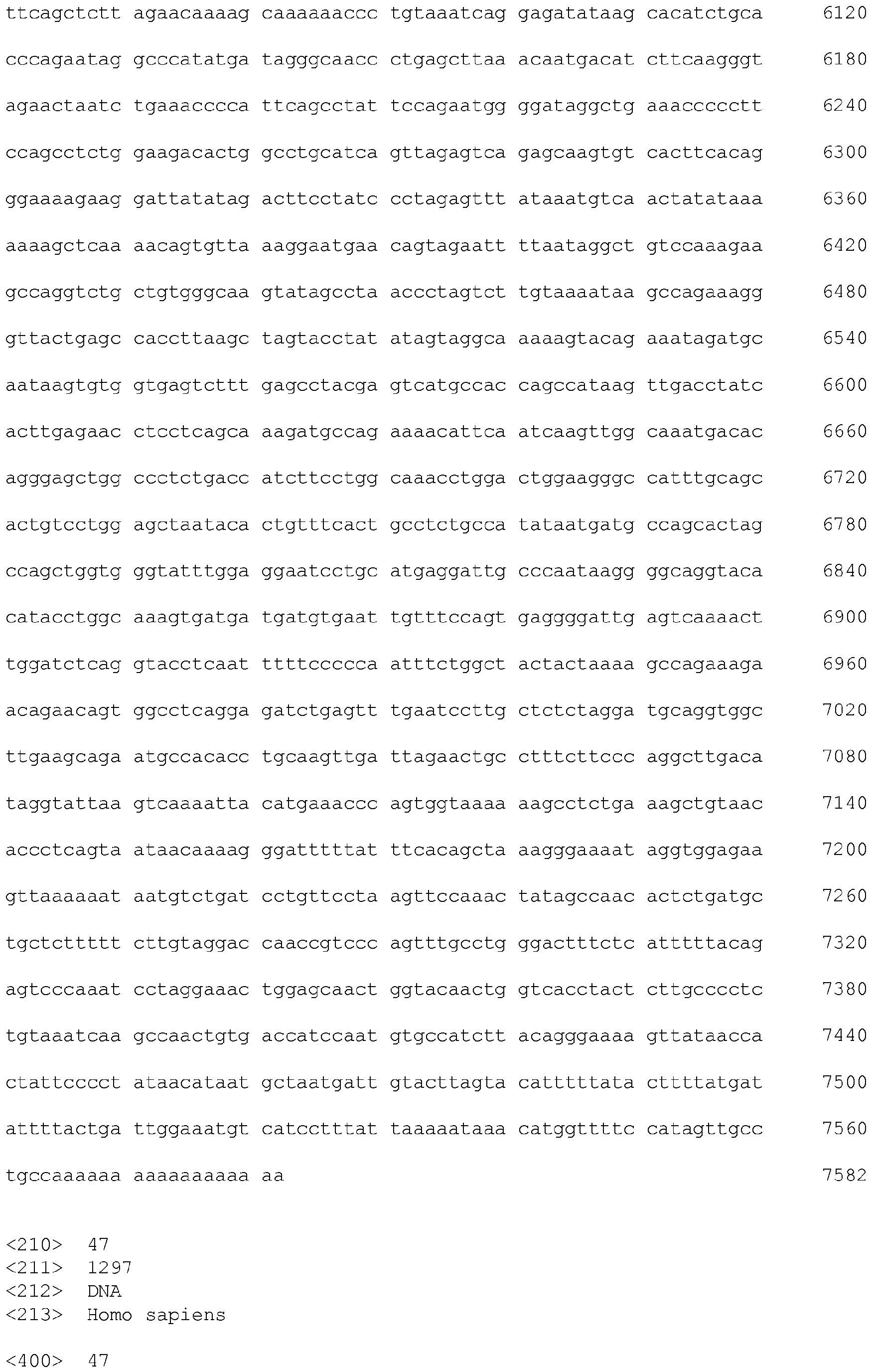Figure imgb0109