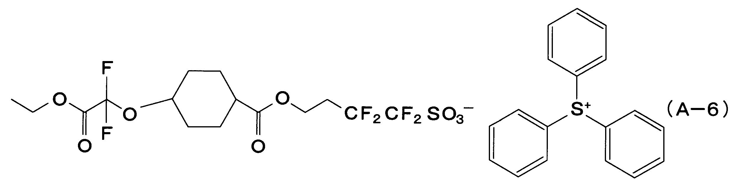 Figure JPOXMLDOC01-appb-C000079