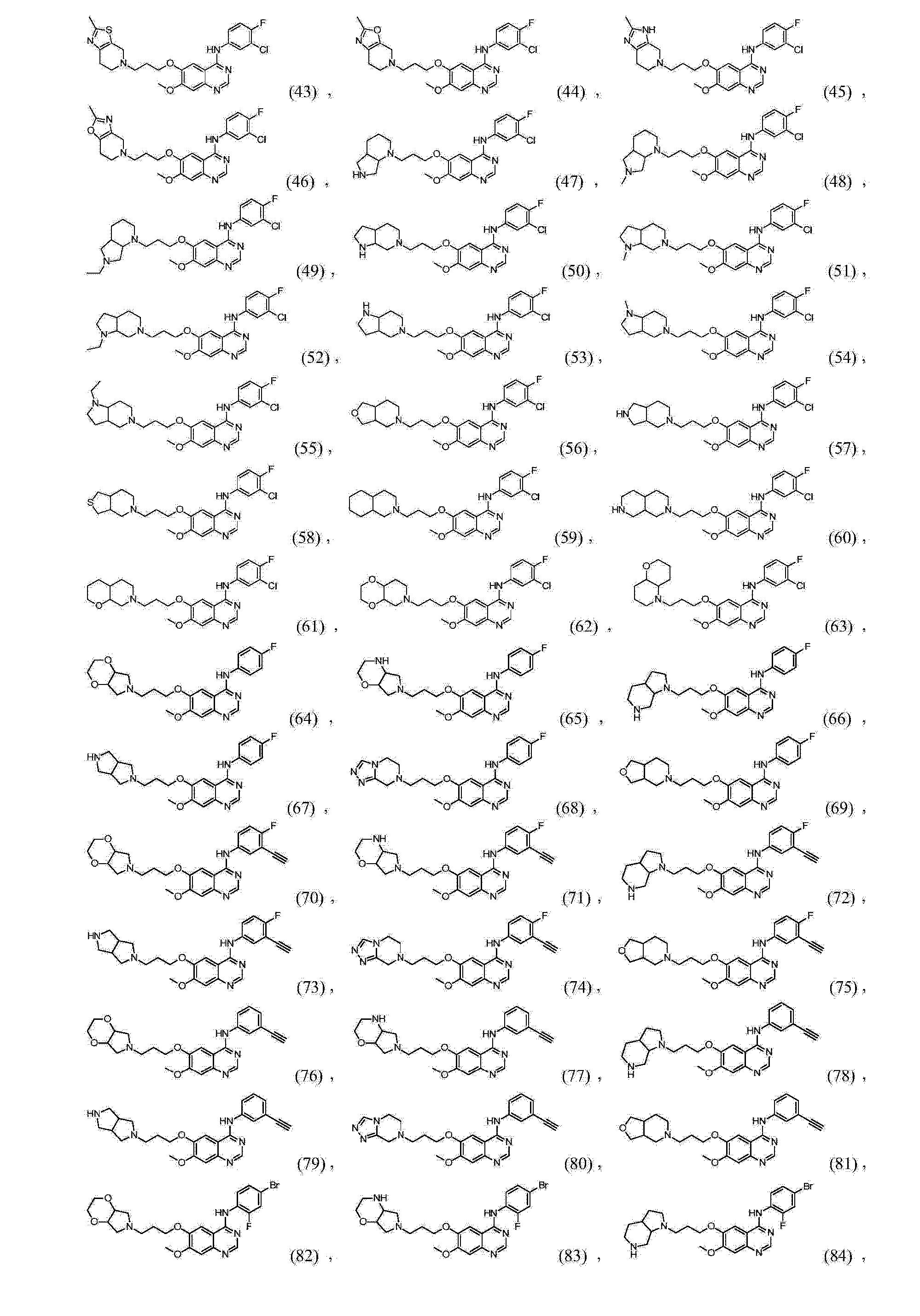 Figure CN103102344BC00071