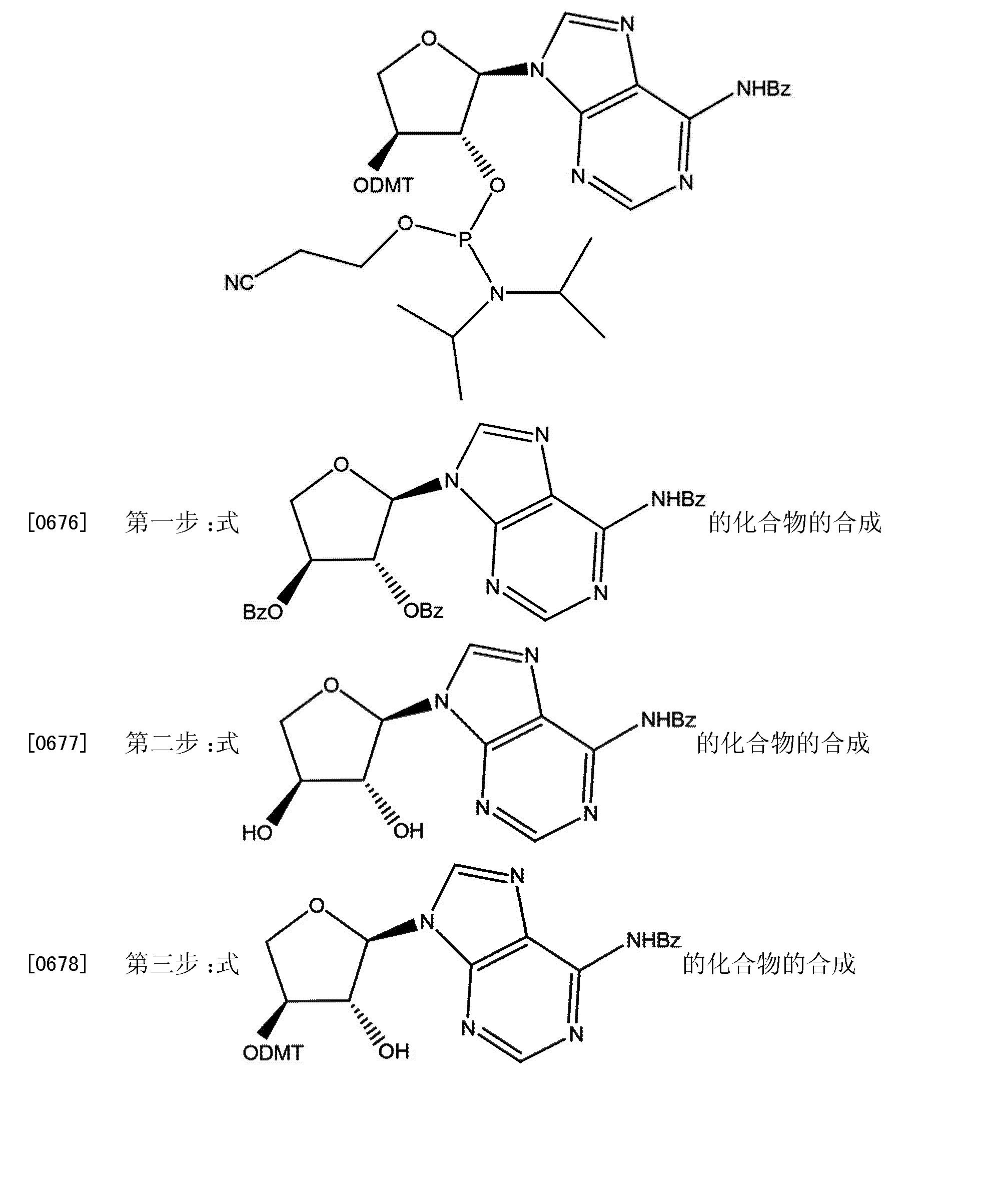 Figure CN103298939AD00871