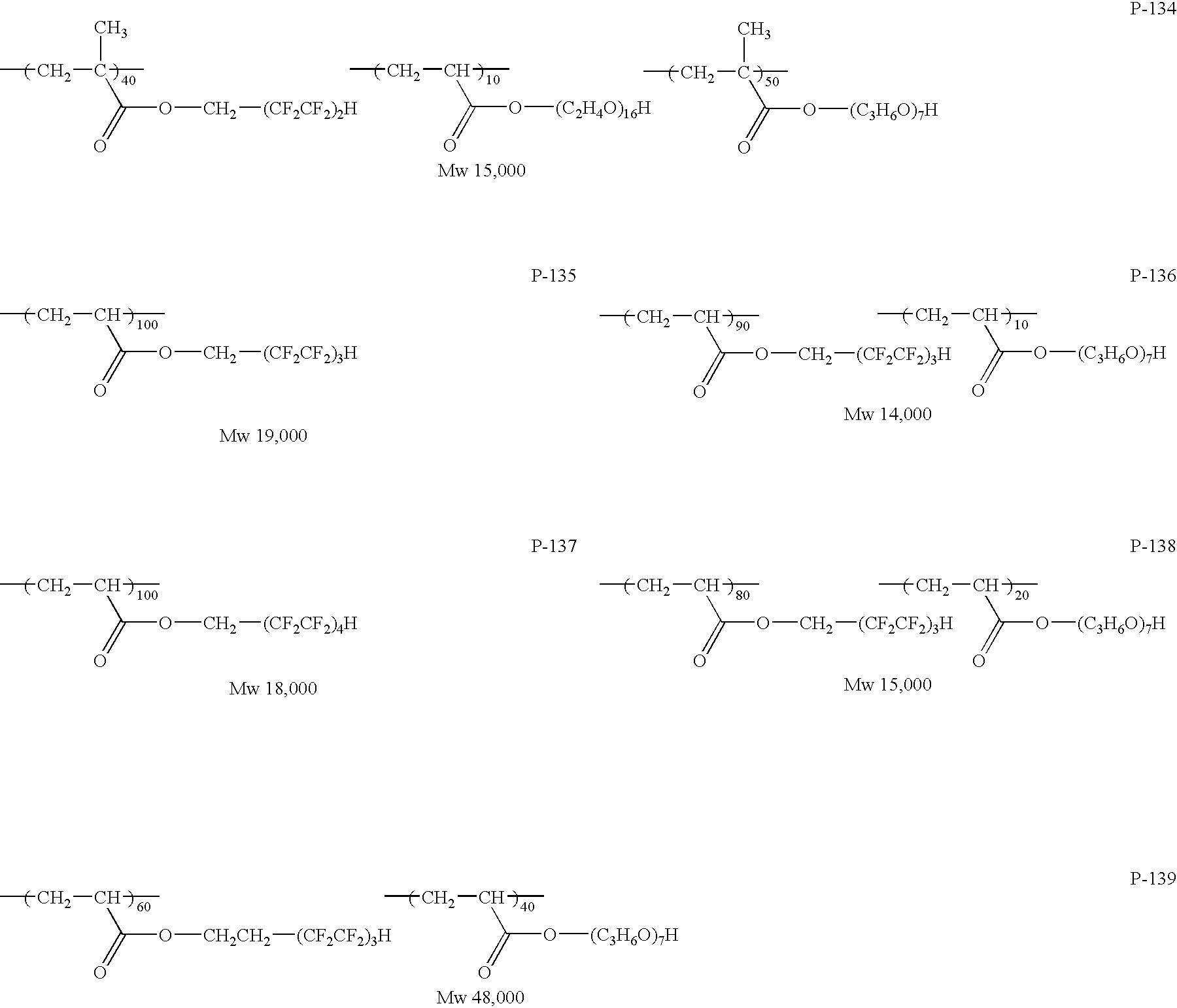 Figure US07307679-20071211-C00026