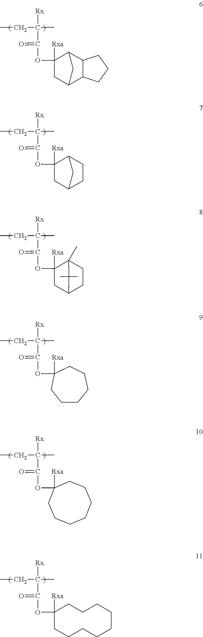 Figure US08632942-20140121-C00011