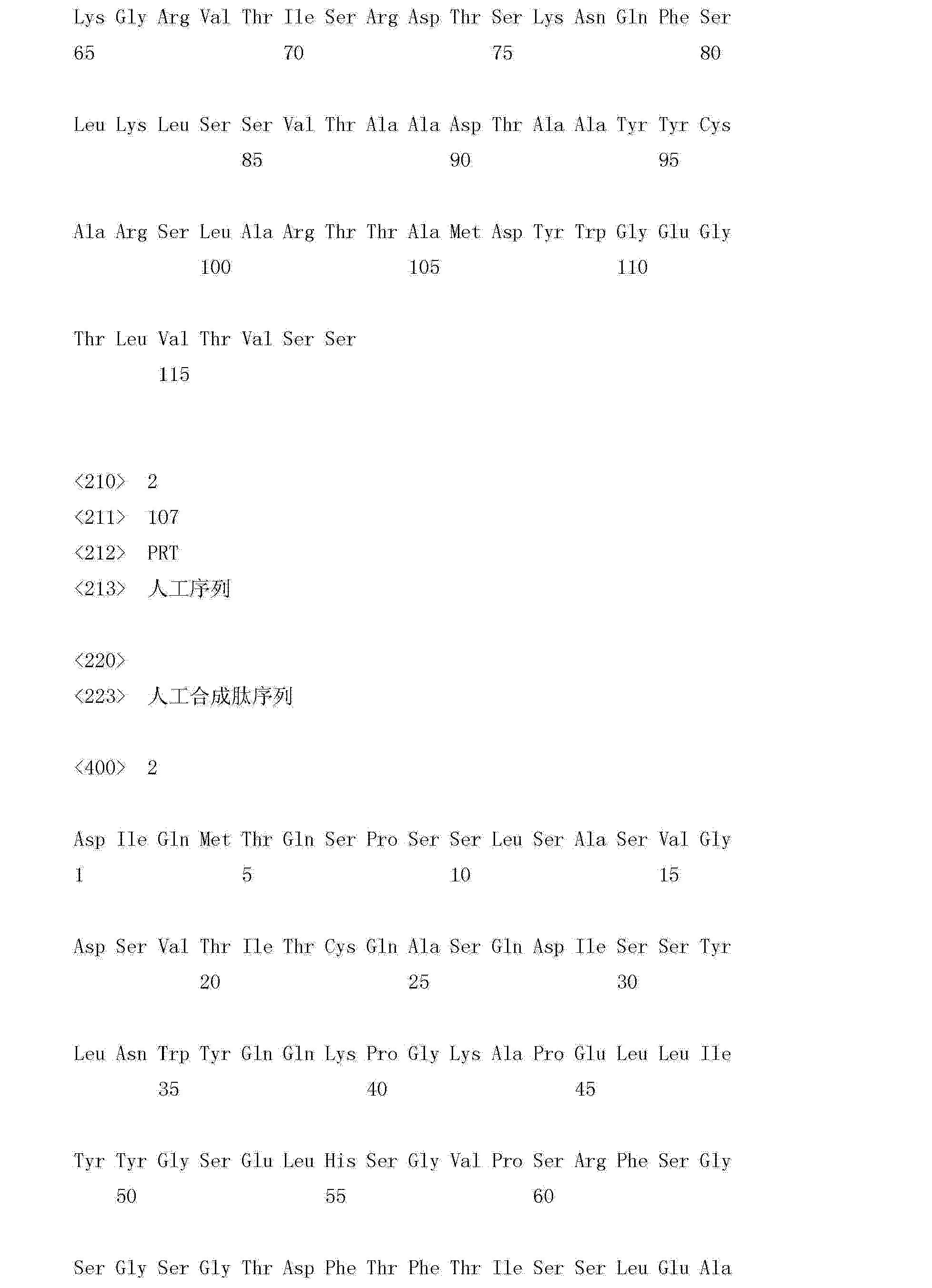 Figure CN102993304AD00741
