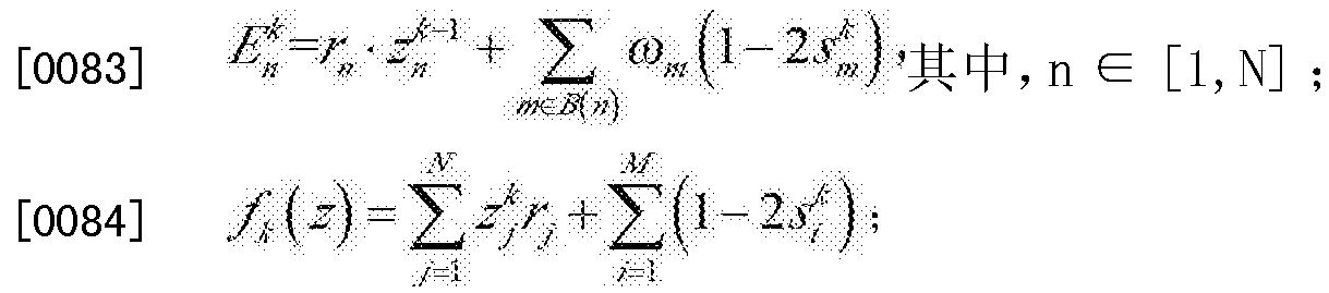 Figure CN102970047BD00098