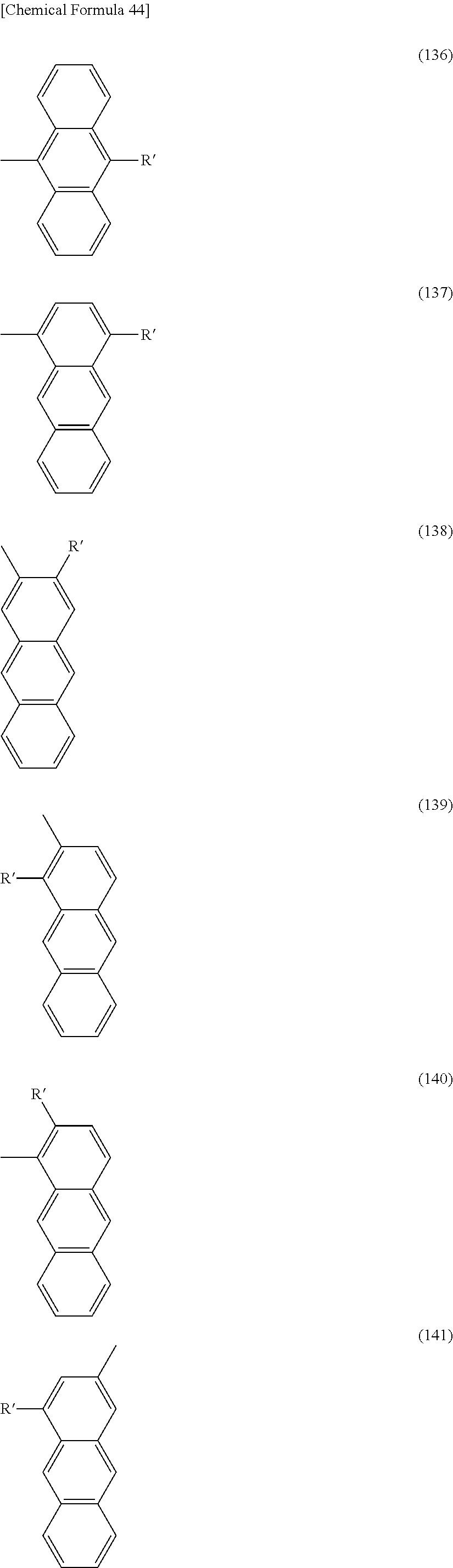 Figure US08568903-20131029-C00072