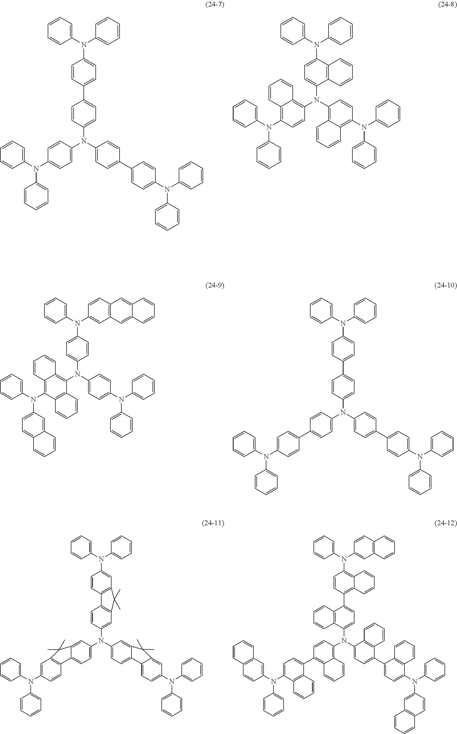 Figure US09257663-20160209-C00055