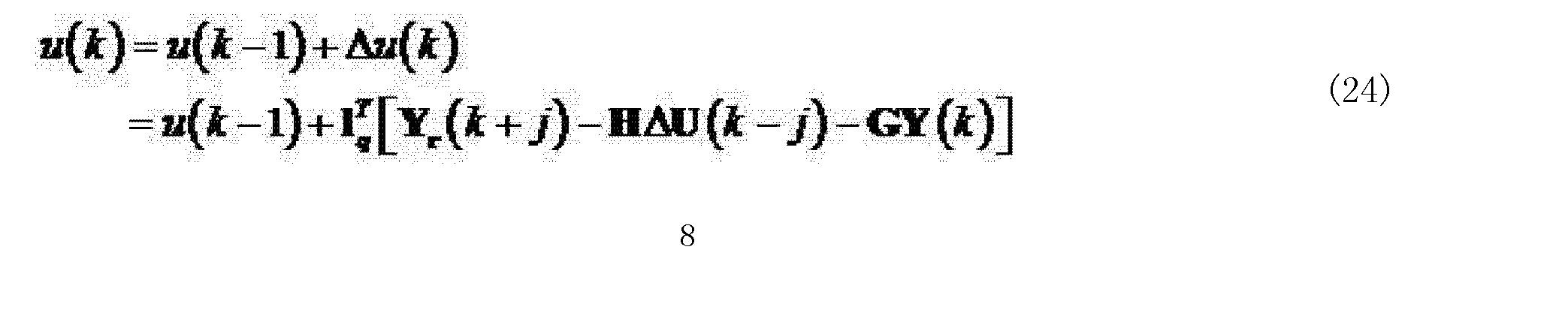 Figure CN103019267AD000810