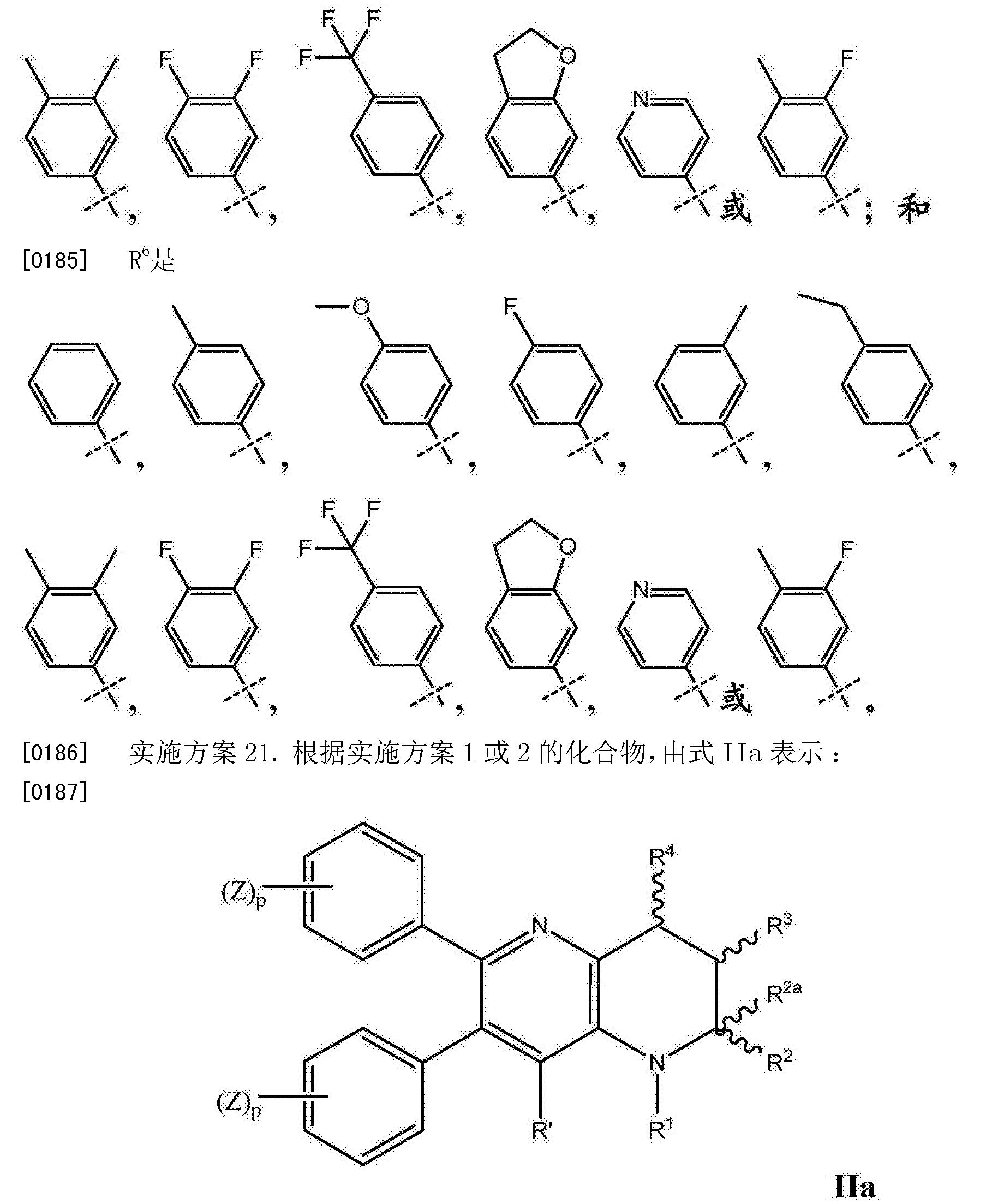 Figure CN105189500AD00171