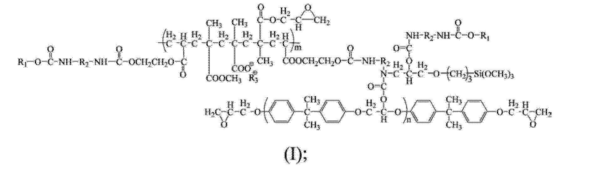 Figure CN101967158BC00022