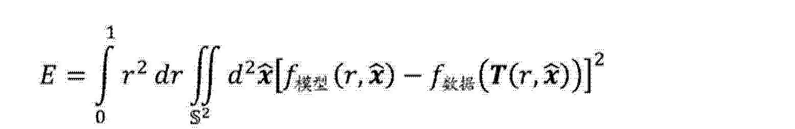 Figure CN104282036AD00402