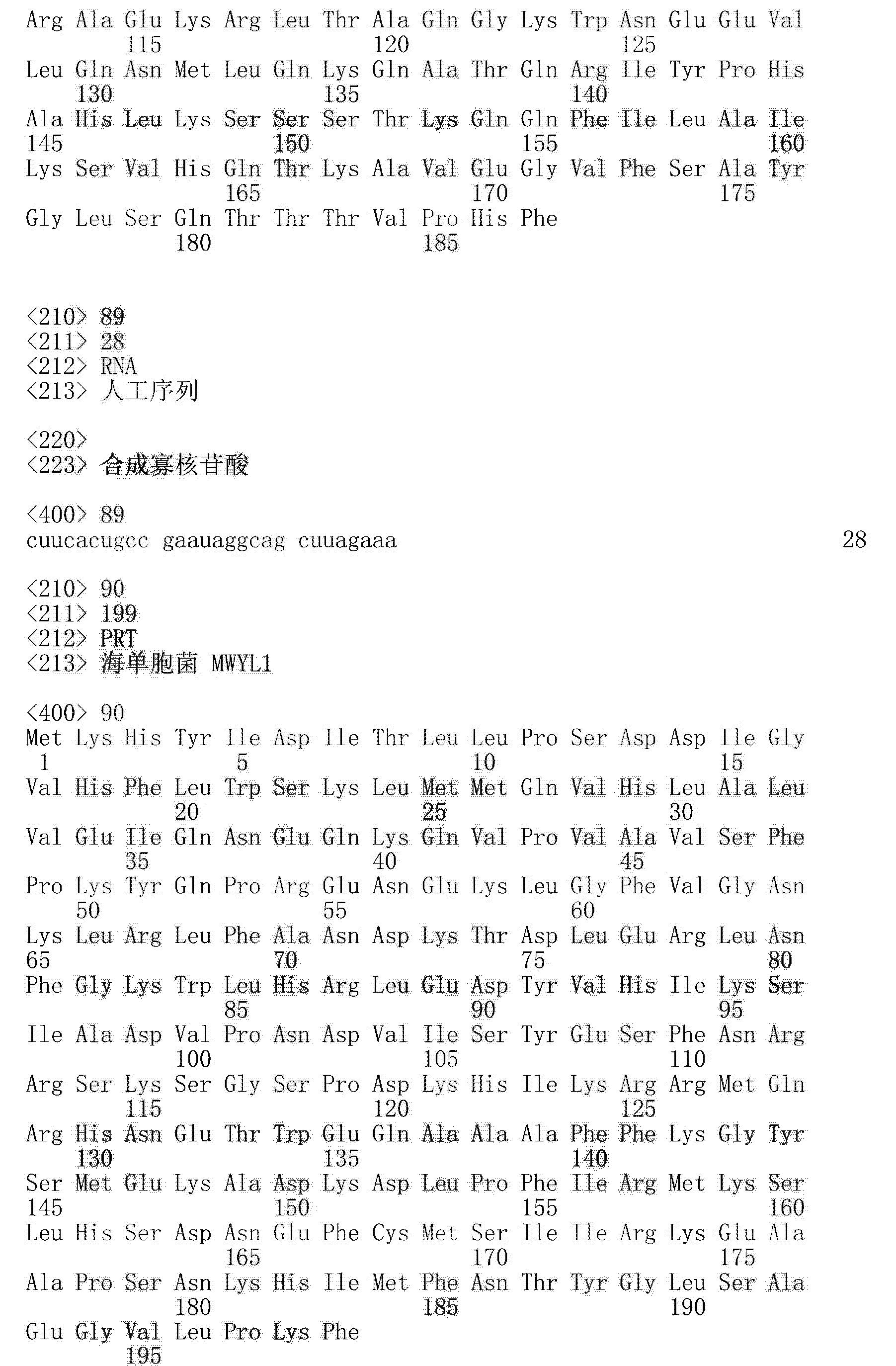 Figure CN103038338AD00771