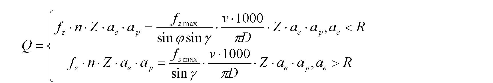 Figure CN102184276BD00051