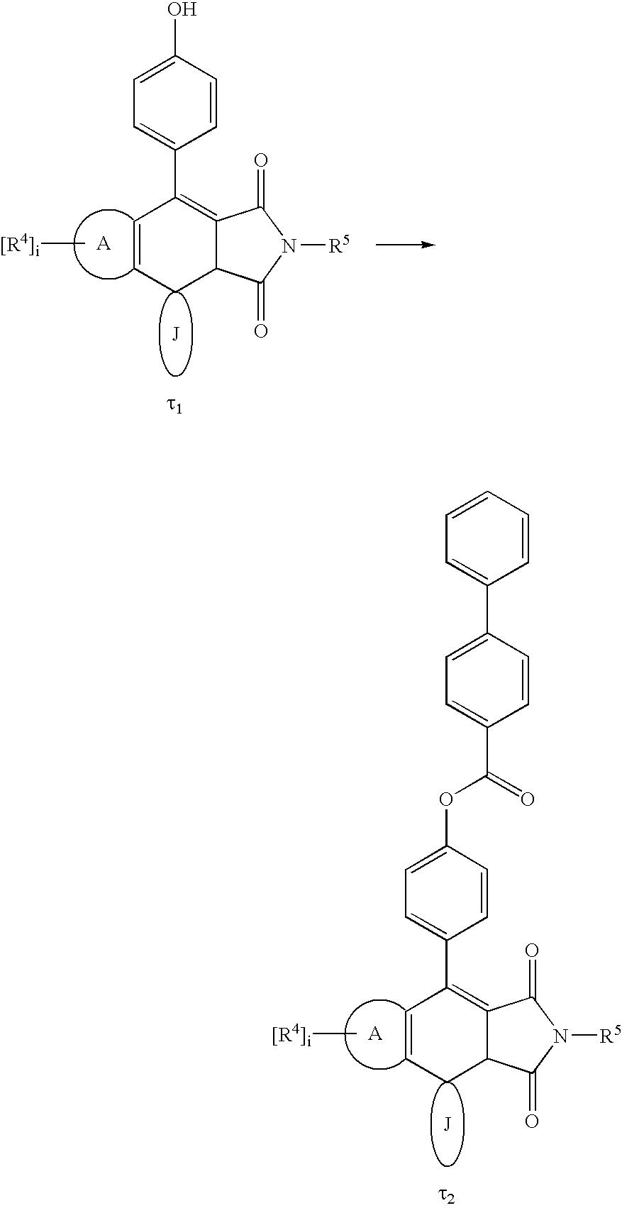 Figure US20070041071A1-20070222-C00039