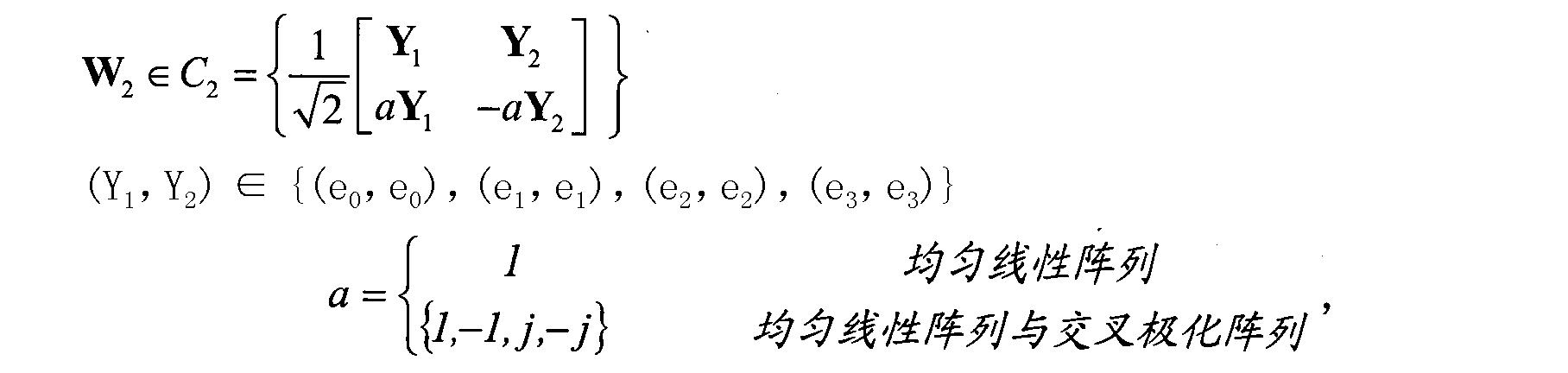 Figure CN102404084BC00034