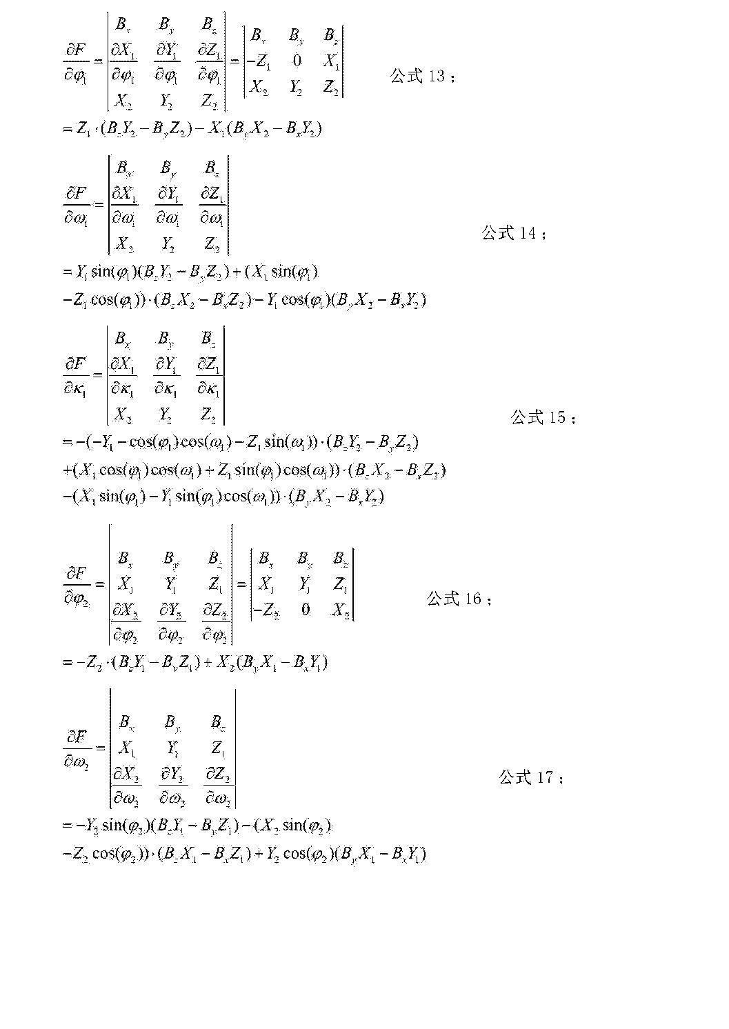 Figure CN105300362AC00051