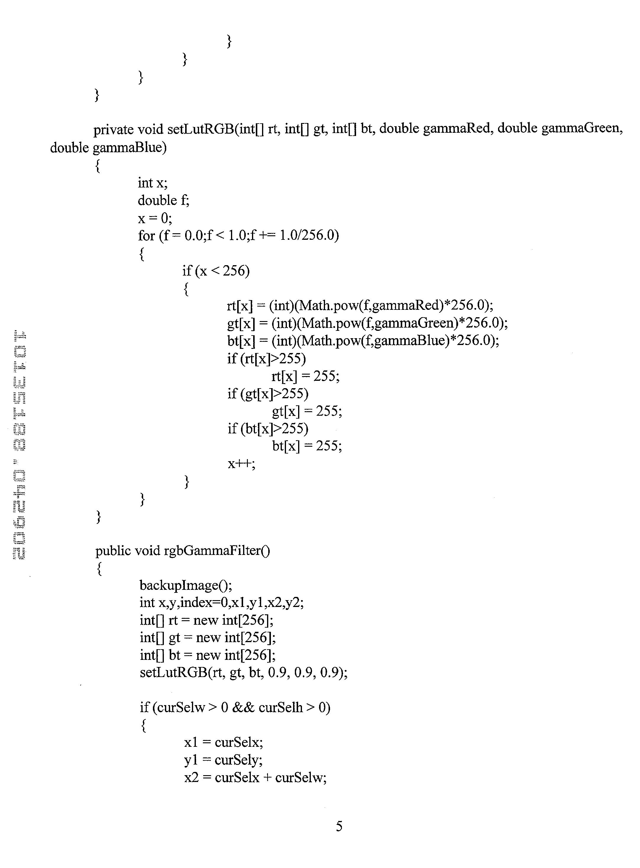 Figure US20030037253A1-20030220-P00174